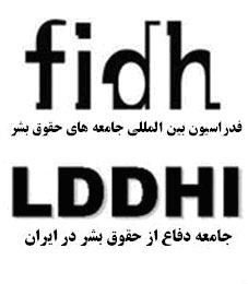 fidh_lddhi_logo2a.jpg