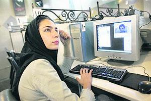 internet_iran.jpg