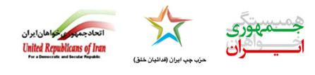 logo_3sazman_eja_hja_hchap.png